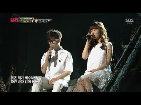 Akdong Musician(AKMU) - 얼음들 (Melted) 0406 SBS KpopStar3