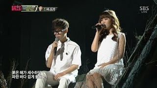 Repeat youtube video Akdong Musician(AKMU) - 얼음들 (Melted) 0406 SBS KpopStar3