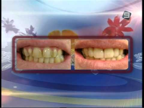 Достижения эстетической стоматологии