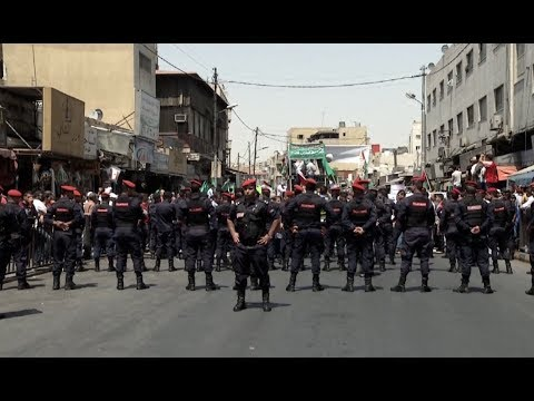 1 Killed, 2 Injured In Shooting At Israeli Embassy Compound In Jordan