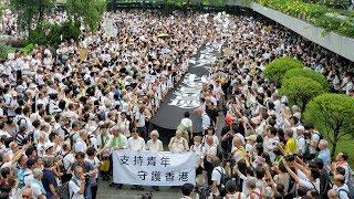 逾9千人參加銀髮族靜默遊行 長者青年同行「反送中」(高清實錄精華一)