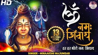 Start today's day: Namah Shivaya Har Har Bhole Namah Shivaya.