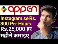how to make money Instagram   Appen instagram job, Appen live work demo 2020
