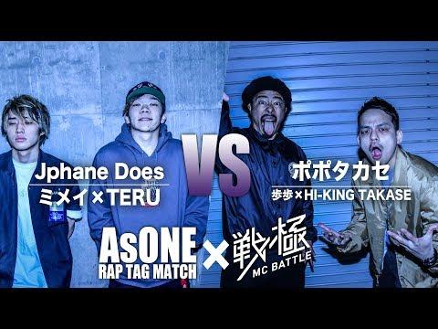 TERU vs HI-KING TAKASE/AsONE 4(2019.4.29)