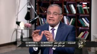 كل يوم - د. سعد الدين الهلالي: عندك دين او معندكش دين .. فطرة الإنسانية بتقتضي الرفق بالمرأة