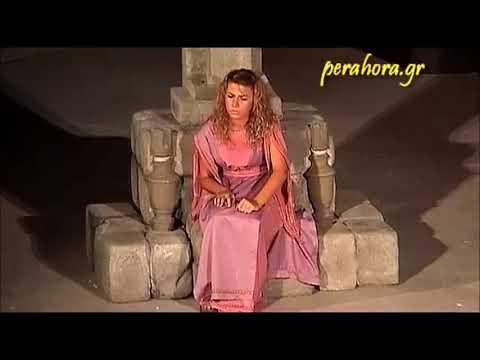 Ancient Greek theater performance: Andromache, Euripides, Loutraki, tradegy