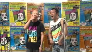 『トレ!』好評発売中! http://wmg.jp/greenday/