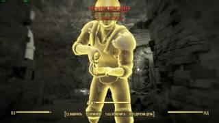Ironman Fallout4 -- Человеческий фактор .