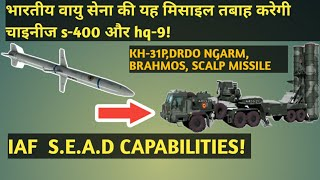 Best indian missiles to destroy Chinese s-400 & hq-9? Iaf ready with game changing missiles!