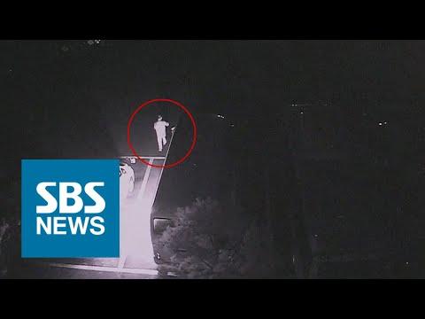 """""""나를 무시해?""""…불만 품었던 곳 찾아다니며 방화 / SBS"""