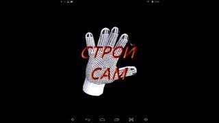 видео Компас для Андроид скачать бесплатно приложение Компас для Андроид » Страница 2