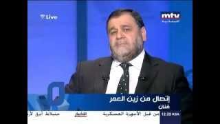 Zein l 3omor - B MAWDOU3IYA - BACHAALANY / ZAHRAMAN - II