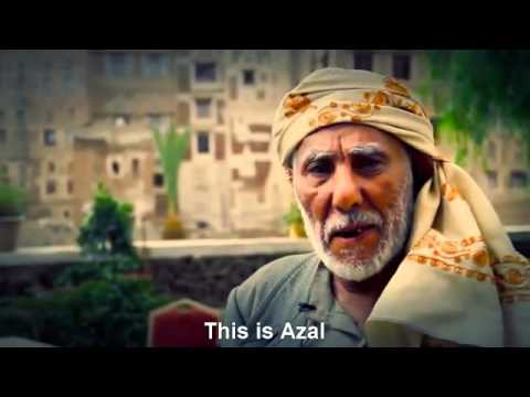 Old Sana'a City[Azal], Yemen  -Summer Tours and Travel