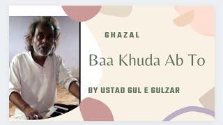 Bakhudaabkoi tamanna hi nahi/Ustad Gulab Gule-A-Gulzar