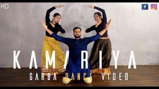 Kamariya | Garba | Mitron | Festive Dance Choreography