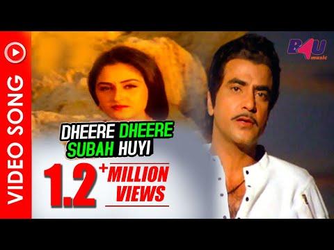 Dhire Dhire Subah Huyee (Male)  | Haisiyat  | Full Song | Jeetendra, Jaya Prada