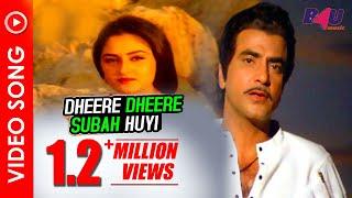 Dhire Dhire Subah Huyee (Male)    Haisiyat    Full Song   Jeetendra, Jaya Prada
