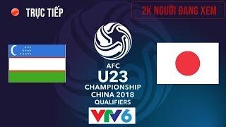 U23 Nhật Bản (Japan) vs U23 Uzbekistan | Vòng Tứ Kết U23 Châu Á 19.1.2018 | Hiệp 1