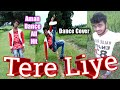 Tere Liye Prince Dance Remix Song By Aman
