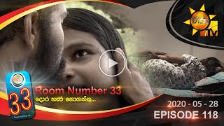 Room Number 33 | Episode 118 | 2020-05-27 Thumbnail