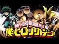 Kin | BOKU NO HERO ACADEMIA | Blue Encount - Polaris | Drum Cover (Studio Quality)