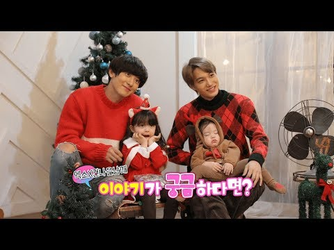 Eng/Ar/Pt-Br/Rus] Let Go of My Baby Season 3 Episode 2 Part