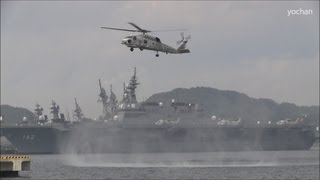 SH-60 Seahawk Helicopter,Landing and Take-off.at Naval Base (Port of Yokosuka)