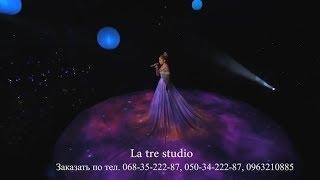 Платье проектор. 3D проектор на свадебном платье заказать Украина.