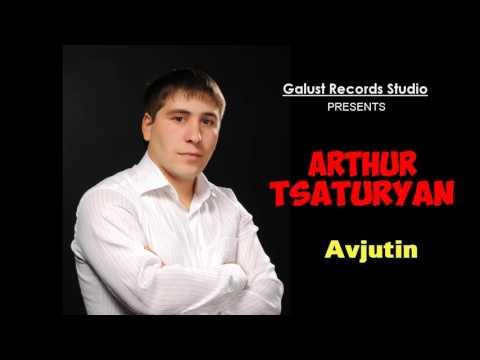 Артур Цатурян - Авджутин (на амшенском-армянском) ( Galustrecords.ru)