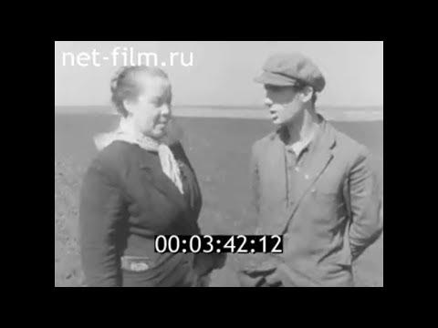 1966г. село Хватовка колхоз Родина. Базарно- Карабулакский район  Саратовская обл