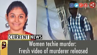 Infosys Woman techie murdered:  Fresh video of murderer released