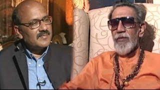 Walk The Talk: Bal Thackeray on the movie Sarkaar (Aired: January 2007)