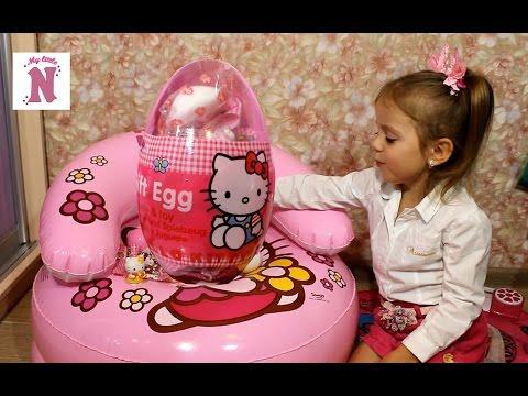 Видео: Хелло Китти большое яйцо с сюрпризом Конфетки игрушки распаковка Kinder Surprise unboxing toys