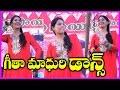 Geetha Madhuri Dance Performance Darlingey Darlingey Song Video Mirchi Movie