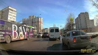 Красноармейская улица Йошкар-Ола