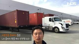 [귀국차량운송 Vlog] 귀국이사 자동차운송 현대해운 …