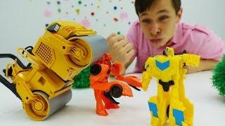 Видео для мальчиков: Бамблби против Биска! Битва трансформеров