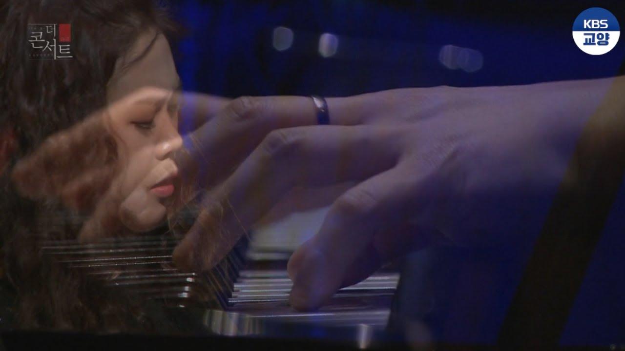 [더콘서트] 손열음의 신들린 피아노 연주 모음 - 거슈윈, 스트라빈스키,라벨,드뷔시...
