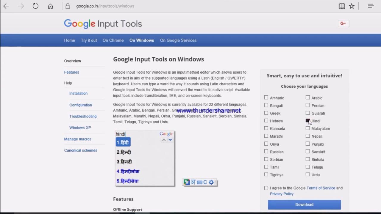 How to download google/microsoft indic keyboard on p c/windows vista/7|| By  Techno Phobia||Hindi
