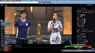 IG против TL Полуфинал MSI 2019 | Чемпионат MSI 2019 | прямой эфир на русском языке