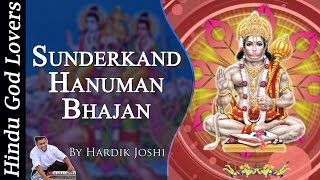 Sunderkand - Hanuman Mantra - Hanuman Chalisa - Hanuman Aarti - Hanuman Bhajan By Hardik Joshi