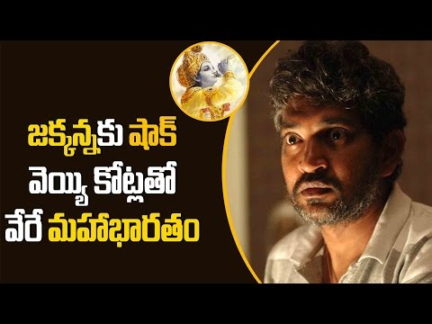 B.R.Shetty Planning To Make Mahabharata With Rs 1000 Cr Budget | Latest Telugu Cinema News