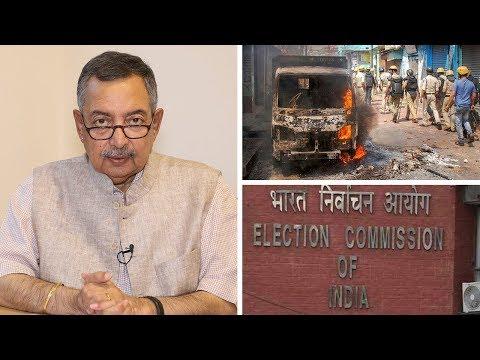 Jan Gan Man Ki Baat, Ep 217: Communal Tension in Bihar, Bengal and ECI