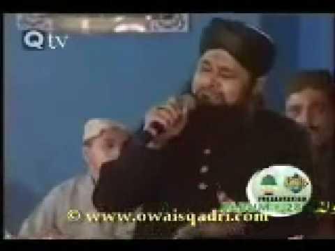 Kis Kay Jalway Ki Jhalak By Alhaj Owais Raza Qadri
