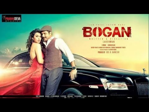 BOGAN Full Movie Download Link In Hind   BY ALL IN ONE