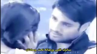 Channa Mereya - مترجمة