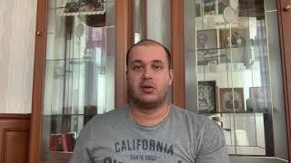Филипп Киркоров Арестованы счета.Налоговая арестовала счета Филиппа Киркорова в России.
