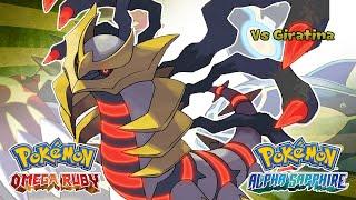 Pokemon Omega Ruby/Alpha Sapphire - Battle! Giratina Music (HQ)