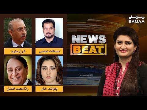 Imran Khan ka Faide ke liye U-TURN | News Beat | Paras Jahanzeb | SAMAA TV | 13 April 2019