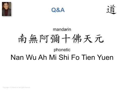 A Powerful I-Kuan Tao Mantra Explained